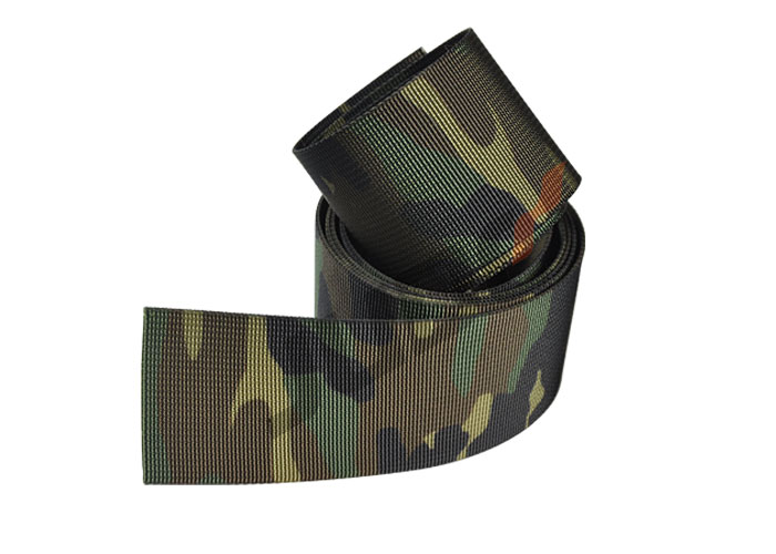 75mm Jungle Camouflage Nylon Webbing