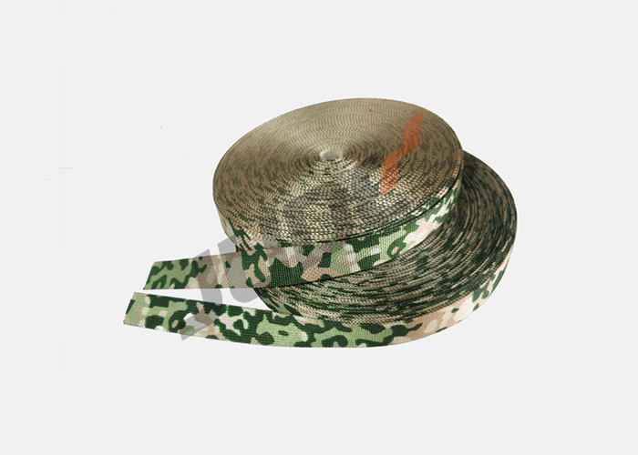 factory dutch jungle camouflage webbing